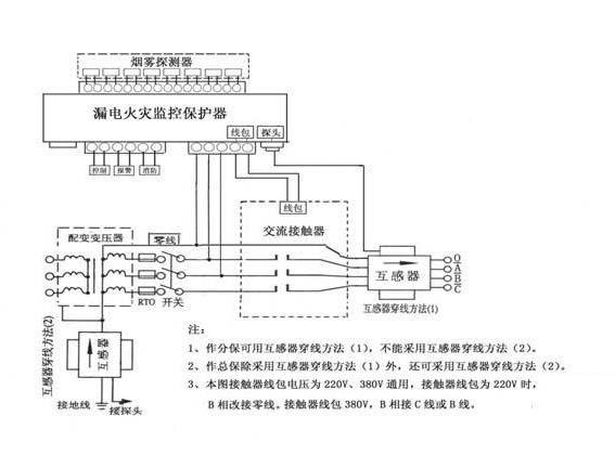 dl-6配断路器接线图