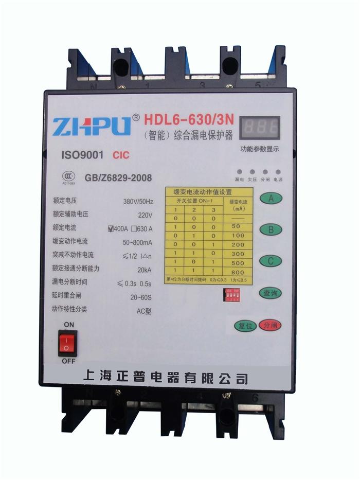 漏电断路器的功能于一体的多功能漏电综合保护器,适用于三相四线中性