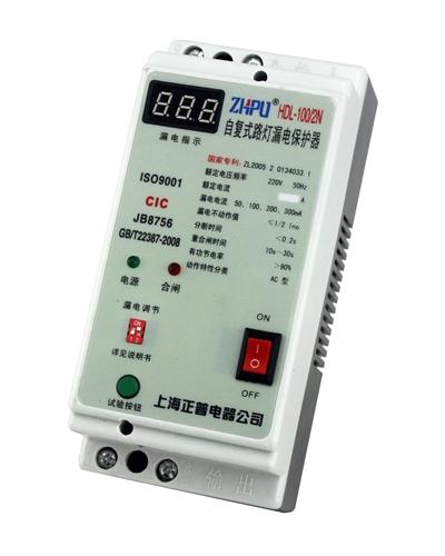 hdl 自复式路灯漏电保护器