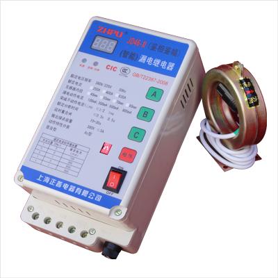 继电器输入接线错误 核对接线并更正 2.